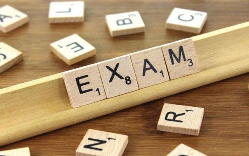 Изпит по Английски